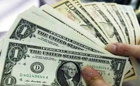 أسعار الدولار في البنوك والسوق السوداء اليوم الاربعاء الموافق 18/7/2018…
