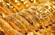 أسعار الذهب في السوق اليوم السبت الموافق 14/7/2018....
