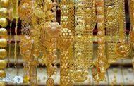 أسعار الذهب في السوق اليوم الاربعاء الموافق 18/7/2018…