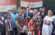 لتجديد الثقة بثورة 30 يونيو الجالية المصرية باليونان تحتفل اليوم بذكري الثورة