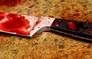 اصابه شخص بطعنه نافذه بالصدر بشربين- دقهلية