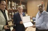 الشباب والرياضة تكرم مدير أمن الغربية