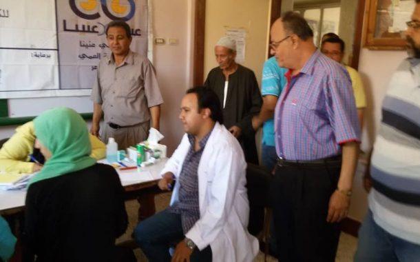 فعاليات القافلة الطبية لمرضى العيون بقرية الراهبين
