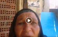 بالفيديو..رئيس حى يسحل عجوز تعول خمسة ابناء بالمطرية والسبب صادم....
