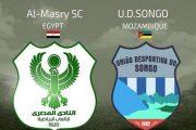 مشاهدة مباراة يونياو دو سونجو والمصري البورسعيدي بث مباشر بتاريخ 19-08-2018 كأس الإتحاد الأفريقي